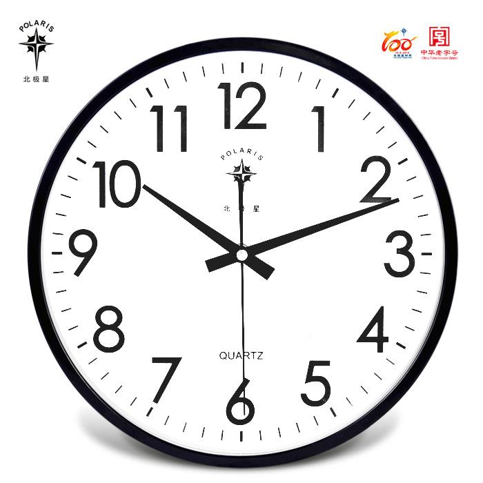 北极星12英寸静音挂钟客厅卧室钟表时尚现代石英钟简约创意时钟表