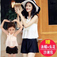 夏时尚亲子母女分体泳衣韩国女遮肚显瘦保守泳装女童中小童比基尼