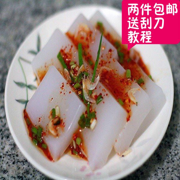 【鼎橙】纯豌豆淀粉 白凉皮凉粉原料 伤心川北凉粉 豌豆粉500g