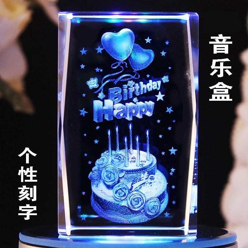 生日礼物女生送男友同学七夕情人节浪漫特别创意新奇图片