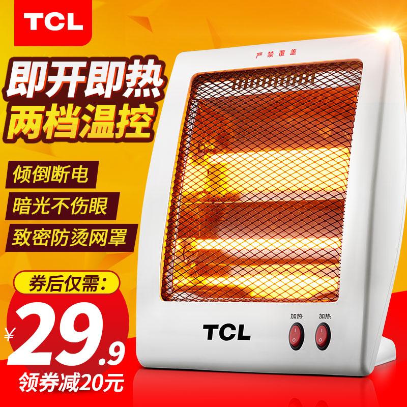 TCL取暖器小太阳烤火炉迷你暖风机电暖气片办公室家用节能电暖器