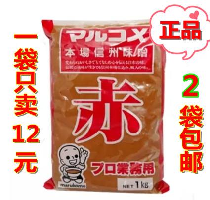 簡単・人気!赤味噌を使ったおすすめレシピ [レシピブログ]