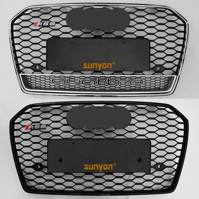08-17款奥迪RS6中网 奥迪A6L改装RS6中网 a6l改装rs6 RS6蜂窝中网