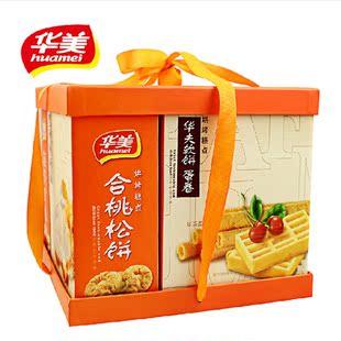 包邮华美礼盒礼品富贵呈祥1098g核桃松饼/曲奇/蛋卷/华夫软饼年货