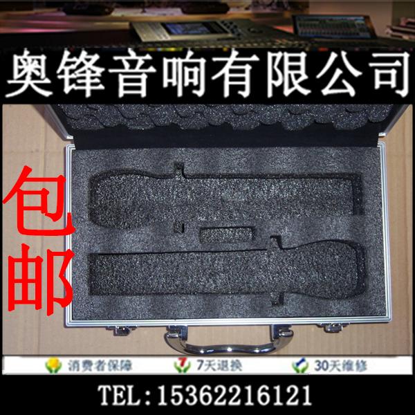 2只装无线麦克风铝箱子 两支装话筒箱子保护箱 话筒小盒子KTV箱子
