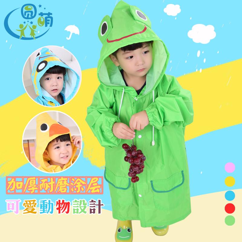 男童女童加厚雨披韩版卡通动物小学生小孩子环保雨衣