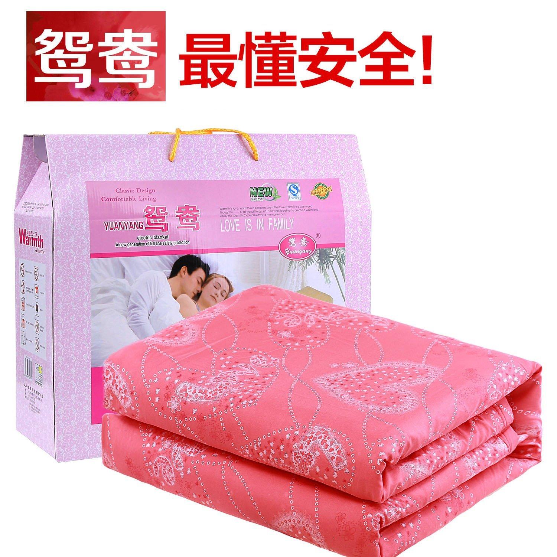 家纺电热毯双人双控加大安全暖身毯三人家用电褥子无极调温Y09