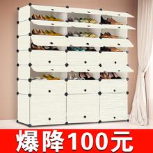 简易鞋柜实木纹防尘收纳简约现代经济型家用塑料组装鞋架宿舍多层