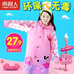 南极人儿童雨衣幼儿园男童女童宝宝小孩小学生斗篷式雨披带书包位