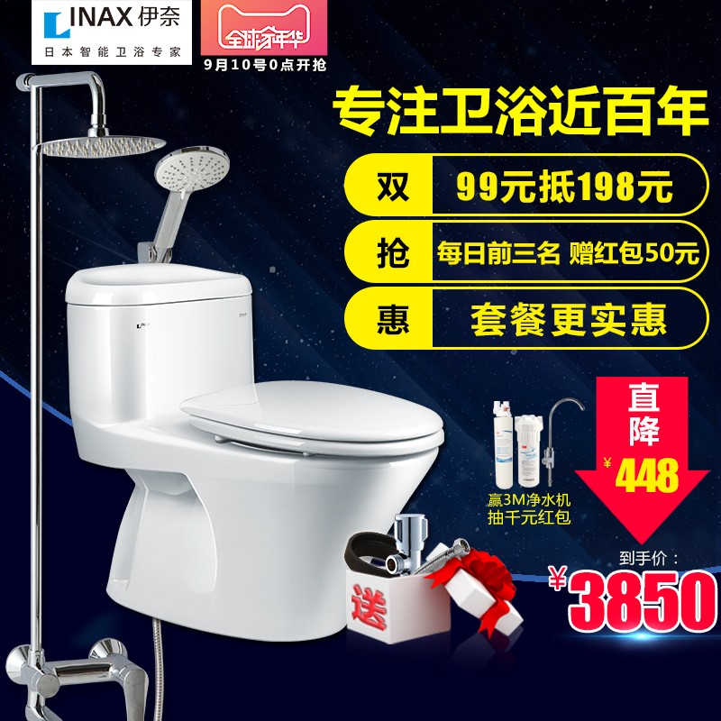 香港九牧马桶价格图片