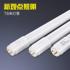 新观点led灯管 日光管T8长条灯管家用吸顶灯支架灯1.2米改造单管