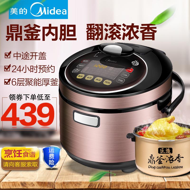 智能电压力锅5l家用饭煲高压锅