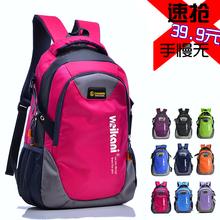 轻韩版 秋户外骑行双肩运动书包学生登山男女旅行30L背包 天天特价