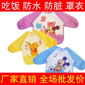 宝宝防水罩衣婴幼儿长袖吃饭衣纯