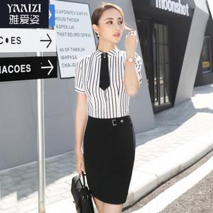 职业装套装女2017新款竖条纹衬衫时