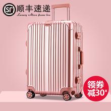 24寸行李箱女登机箱男26 旅行箱子20 波米铝框拉杆箱万向轮密码
