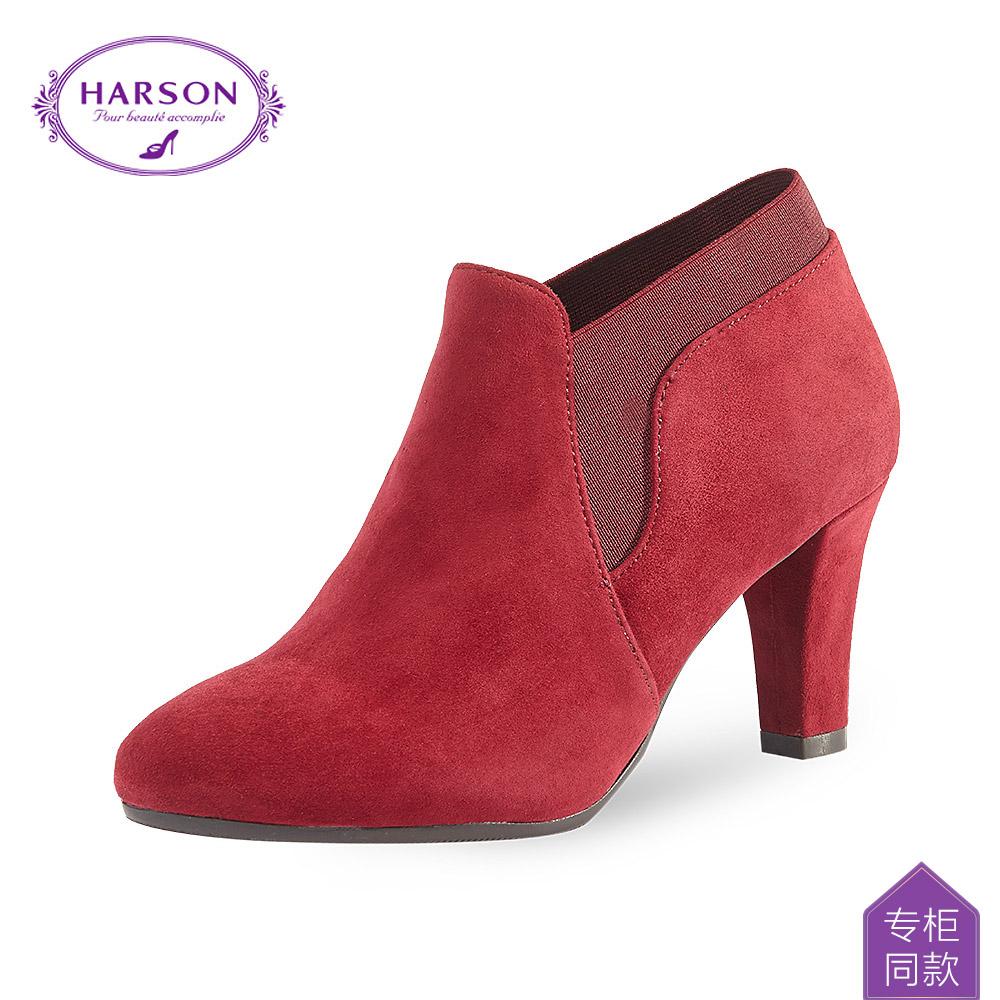 哈森短靴女靴女鞋2107春秋冬季新款真皮磨砂皮高跟粗跟圆头及踝靴图片