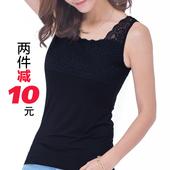 女装夏季韩版外穿蕾丝吊带背心莫代尔修身大码纯色背心女打底衫