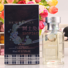 正品 Burberry巴宝莉博柏利周末男士香水30/50/100ml Weekend EDT