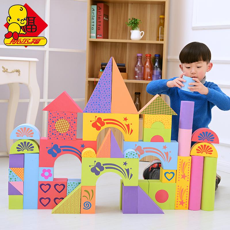 泡沫大号eva玩具周岁宝宝斯尔福儿童幼儿园积木大型