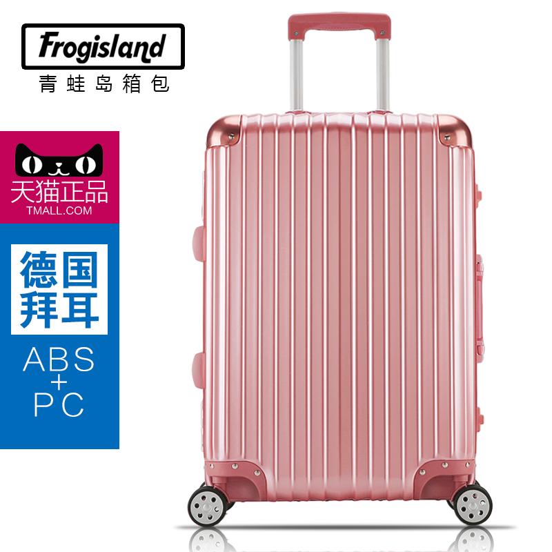 26寸 箱子青蛙密码万向轮男女旅行拉杆行李箱包登机