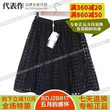 半身裙中裙 代购 感怀BDJ2B817播迷2016夏款 女时尚 专柜正品 五月