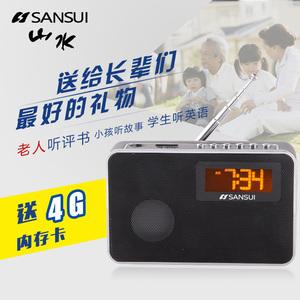 山水 D17便携式插卡小音箱老人音乐播放器外放带收音机随身听音响