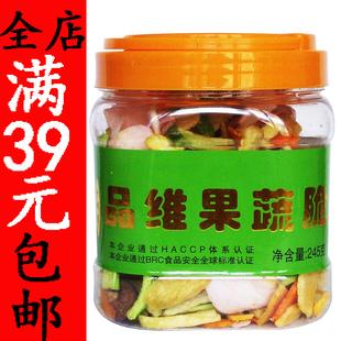 品维 果蔬脆片 什锦245克 蔬菜水果混合装 芹菜黄桃蘑菇香菇