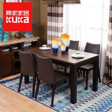 顾家家居 现代简约餐桌椅餐厅成套家具组合一桌四椅PT1528图片
