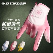 英国DUNLOP官方正品高尔夫手套女士双手时尚透气耐磨防滑练习手套