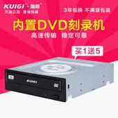 空白盘 DVD刻录机光驱电脑台式SATA串口 超短高速CD 送线 酷感