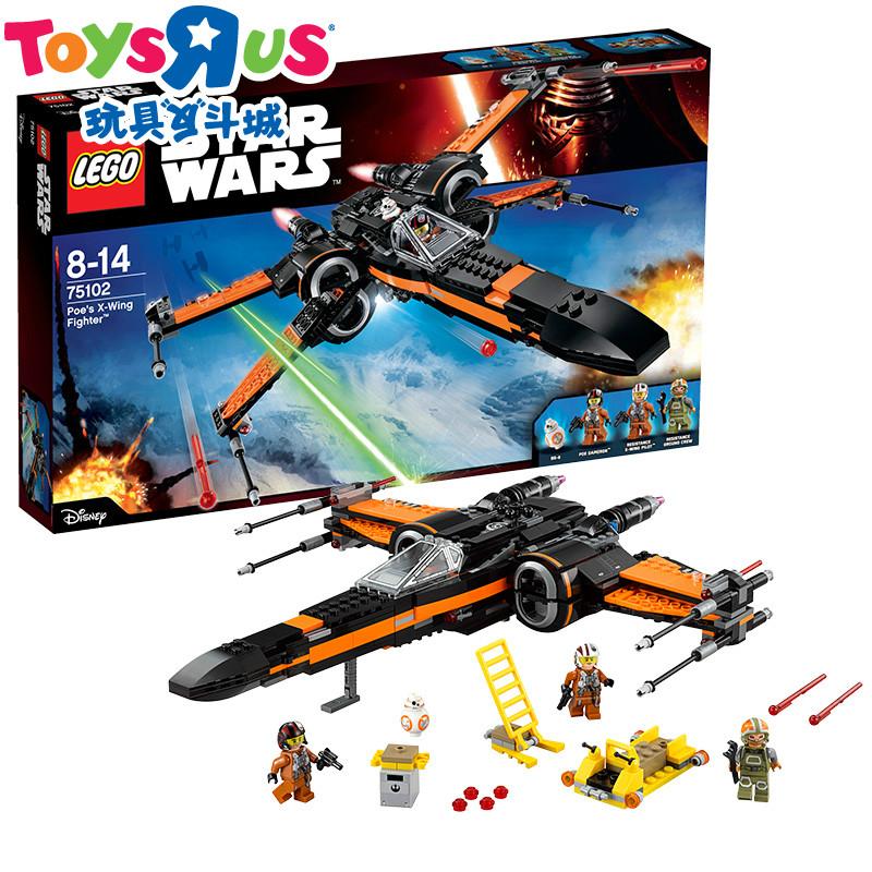玩具反斗城 乐高星球大战 Poe的X翼战机LEGO STAR WARS 积木玩具