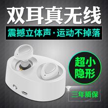 简约 K2双耳无线蓝牙耳机超小迷你耳塞入耳挂耳式苹果iPhone7运动