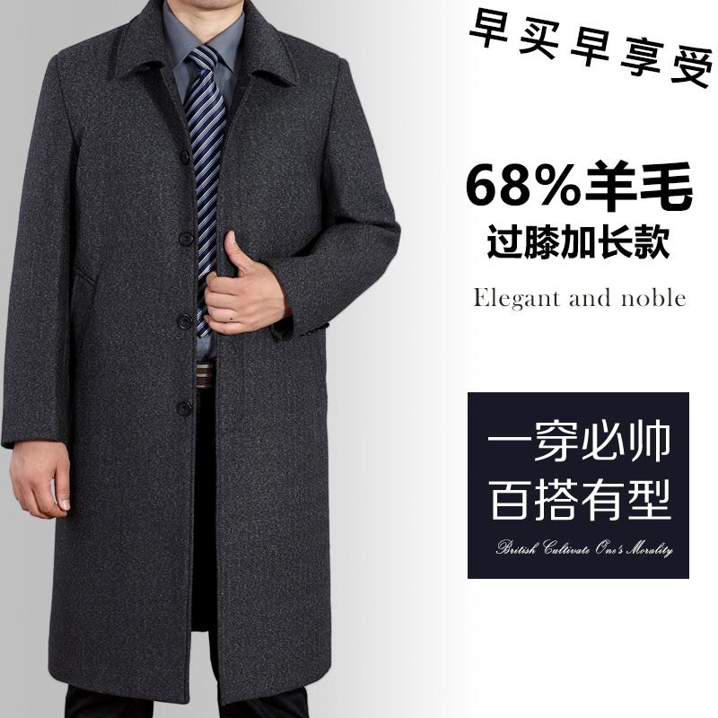 中老年男装加厚毛呢大衣男士外套大码爸爸装羊毛呢子过膝长款风衣