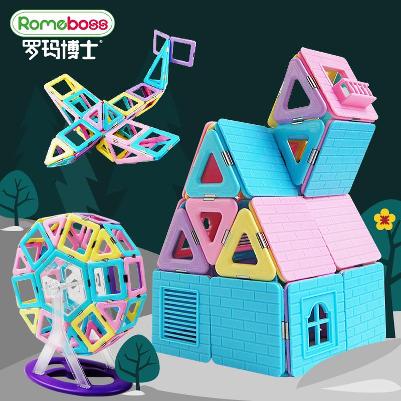 周岁儿童玩具积木益智二代男孩磁力女孩拼搭装
