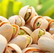 包邮百草味旗舰店 坚果炒货零食特产美国天然无漂白 开心果200g