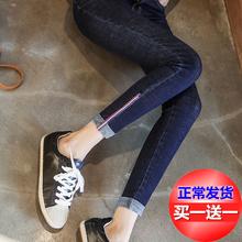 黑色高腰紧身显瘦卷边女士牛仔裤女韩国翻边百搭铅笔小脚裤九分裤