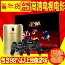 小霸王g60智能游戏机 高清家用电视游戏机 双人怀旧红白机fc街机