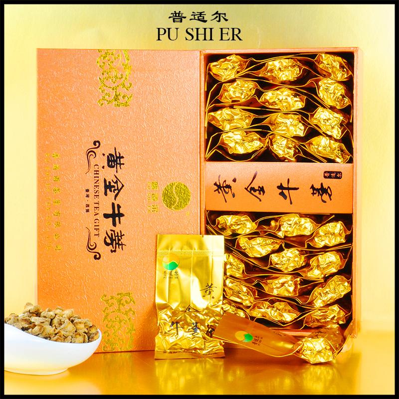 【买5送1】普适尔台湾黄金牛蒡茶牛蒡片牛旁牛蒡茶正品礼盒装250g