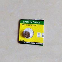 石英表电池电子钮扣电池(一个价钱)