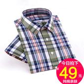 全棉短袖格子衬衫男士上衣2017韩版修身夏季薄款商务男衬衫潮