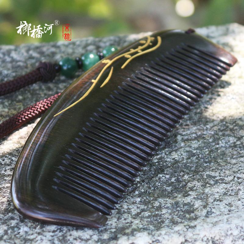 天然正品乌木梳黑檀木梳子防静电木梳刻字宽齿卷发头梳 生日礼品