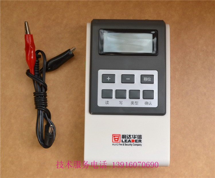 北京利达华信总线电子编码器 编址器LD128EN-100 烟感 模块等