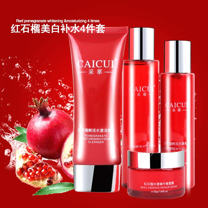 适合油性皮肤面部护理套装补水保湿美白化妆品护肤品敏感肌肤专用