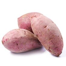 【天猫超市】易家菜园山东紫薯500g/包番薯20:00截单
