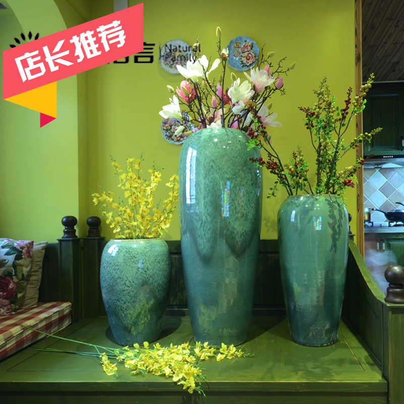 颜色釉窑变花瓶现代欧式客厅酒店别墅摆件大花瓶插花