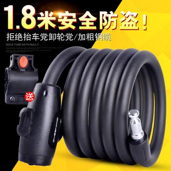 自行车锁防盗山地车锁电动自行车车锁电瓶车锁单车锁链条锁钢缆锁