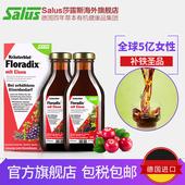 Floradix红版成人孕期补气血补铁抗疲劳250ml Salus德国铁元