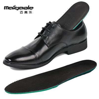 迈高乐皮鞋鞋垫真皮鞋垫加厚减震透气吸汗防臭鞋垫夏季舒适男士