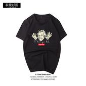欧美潮牌夏季韩版supreme陈冠希同款美国男士情侣宽松圆领短袖t恤